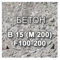 B 15 (M 200)F100-200
