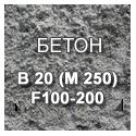 B 20 (M 250)F100-200