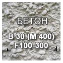 B 30 (M 400)F100-300
