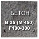 B 35 (M 450)F100-200